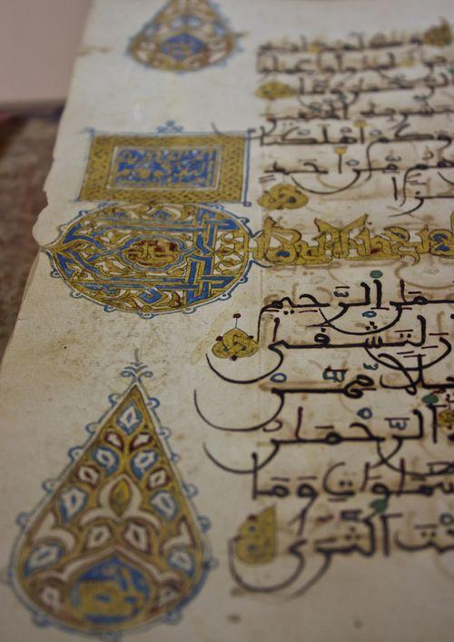 Timbuktu_manuscript_restored
