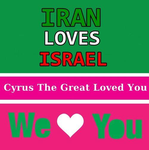 IranlovesIsrael